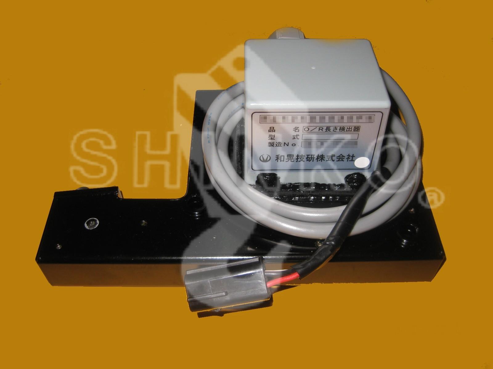 Outrigger Sensor