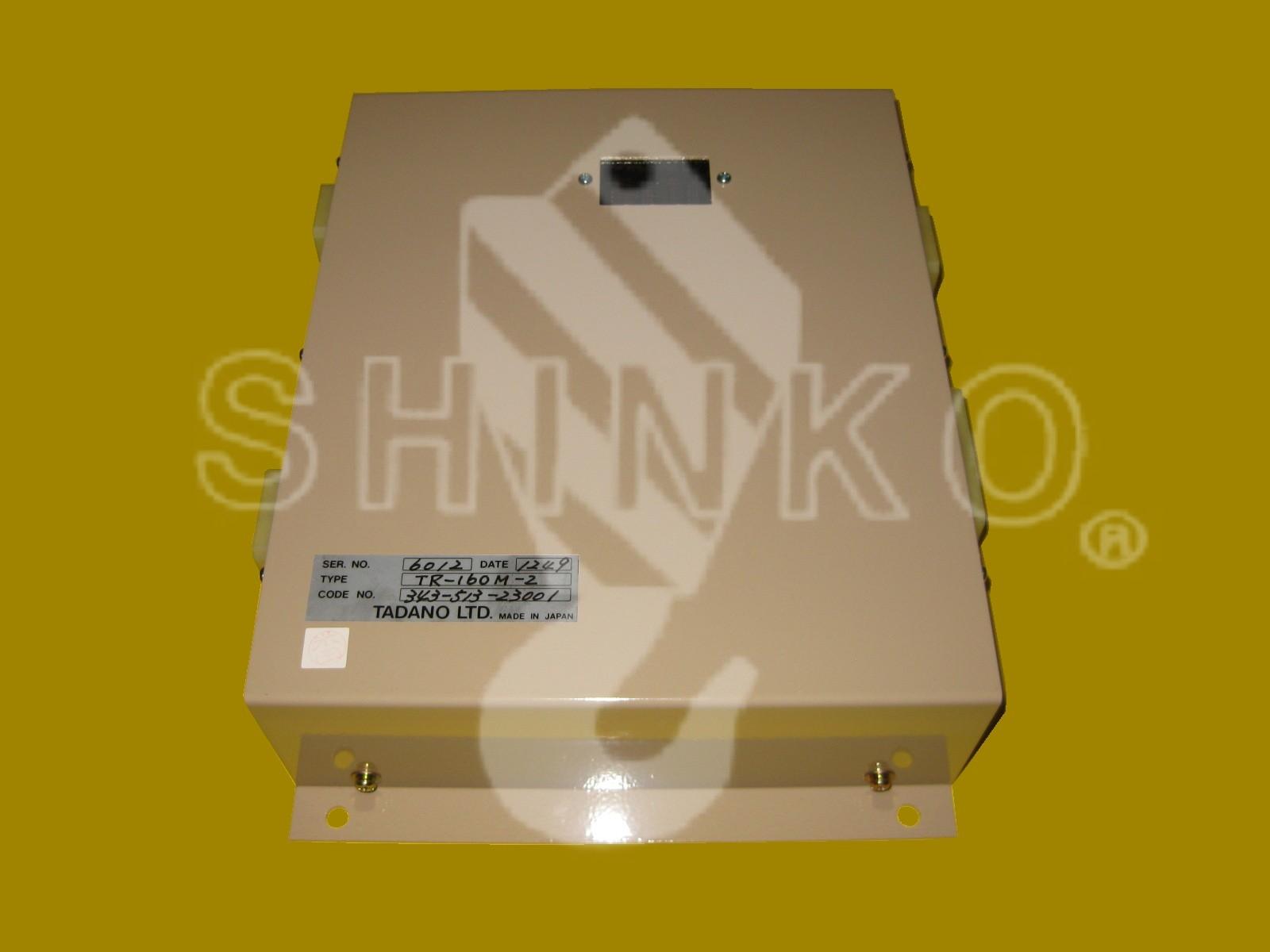 Transmitter Multiplex Data